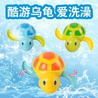 【3只装】宝宝洗澡婴幼儿童戏水玩具男孩女孩会游泳的小乌龟玩具