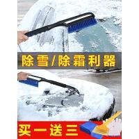 汽车用除雪铲车窗玻璃除冰刮霜扫雪刷汽车清洁工具冬季多功能雪铲