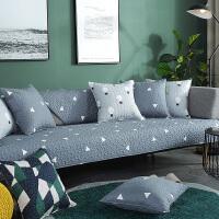 北欧简约冬季沙发垫四季通用布艺沙发套罩现代简约全棉沙发靠背巾