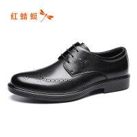 【红蜻蜓旗舰店520大促】红蜻蜓男鞋春秋新款潮流英伦布洛克雕花皮鞋舒适系带单鞋