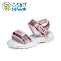 【1件5折�r:94元】大�S蜂童鞋 女童�鲂�夏季�n版�和�鞋子2020新款小�W生�底公主鞋