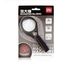 得力9092放大镜 直径50mm 3倍放大镜 有效直径40mm 视野25cm
