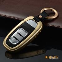 奥迪钥匙包A3 A6L Q3Q5 A8L S6R8智能金属扣壳套 男女通用