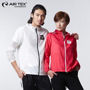 AIRTEX亚特防晒透气抗紫外线登山运动跑步健身男款皮肤风衣
