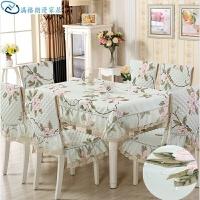 餐桌布椅套椅垫套装简约现代防水桌布长方形欧式椅子套罩坐垫