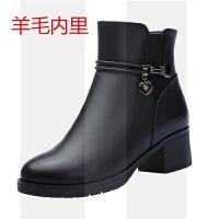 秋冬加绒皮鞋中年妈妈鞋棉鞋短靴中跟羊毛女靴子大码真皮保暖棉靴SN0702