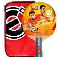 红双喜 DHS 双面反胶乒乓球拍单拍E-E306(直拍) 带原装拍套