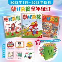 【99元任选5件】全套6册 趣味语文 汉字的故事正版 6-8-9-12岁小学必读三年级学生课外书籍图书小学生读物3年级适合阅读的必看3年纪班主任推荐老师