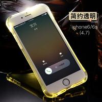 iPhone6s来电闪手机壳苹果plus发光保护套7个性闪光8男女款x个性创意简约情侣新款全包防