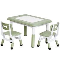 【限时7折】儿童桌椅套装幼儿园可升降桌椅塑料吃饭画画桌子宝宝游戏桌学习桌