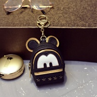 韩国可爱钥匙包米奇零钱包铆钉迷你小书包汽车钥匙扣挂件女士钱包