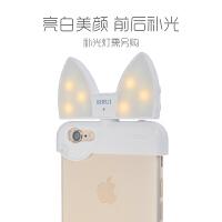 手机镜头卡口 苹果 iphone6 6s 7 8 7p 8p X广角鱼眼人像卡扣 iphone 7用(白)