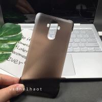 Huawei华为mate9原装透明手机壳摩卡金Mate9原厂磨砂硬保护套 mate9 摩卡金 收藏送支架