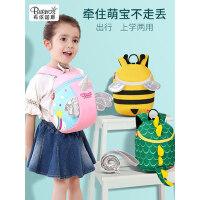 儿童书包幼儿园男1-3-5岁2宝宝双肩包女孩可爱潮婴幼儿防走失背包
