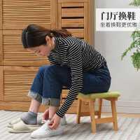 实木凳子家用换鞋凳时尚创意小板凳现代布艺沙发凳成人脚踏凳矮凳