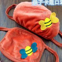 小蜜蜂口罩 成人儿童口罩批发 亲子口罩 防尘保暖卡通口罩
