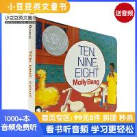 #Ten, Nine, Eight Board Book十、九、八 纸板书 [4-8岁]