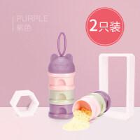奶粉盒婴儿奶粉罐大容量储存零食盒密封三层便携外出奶粉盒