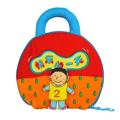 LALABABY/拉拉布书 立体布书 宝宝布书益智早教 玩具 快乐的一天2 幼儿园主题绘本 立体玩偶