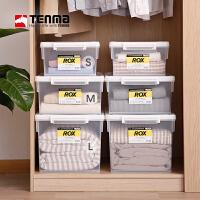 Tenma日本天马株式会社收纳箱塑料整理箱特大号有盖玩具储物箱衣服收纳盒塑料箱
