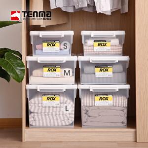 日本天马收纳箱塑料整理箱特大号有盖玩具储物箱衣服收纳盒塑料箱