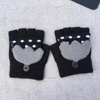 儿童手套秋冬季薄款男童女童小孩宝宝五指半指翻盖1-5岁针织保暖