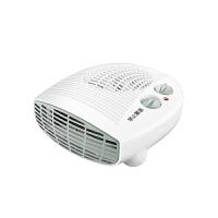 暖风机取暖器小太阳电暖气家用省电迷你台式浴室电暖器小型暖气