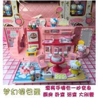 冰雪公主儿童手提包屋女孩生日礼物玩具浴卧室KT猫厨房过家家场景