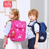 Delune小学生书包双肩轻便护脊减负6-12周岁书包女1-3-6年级儿童