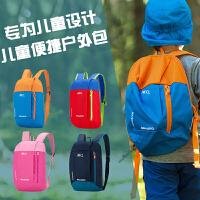 小学生儿童春游背包男女童休闲旅行双肩包户外轻便旅游零食书包