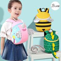 儿童书包婴幼儿防走失背包小男孩可爱潮幼儿园女1-3-5岁2宝宝背包