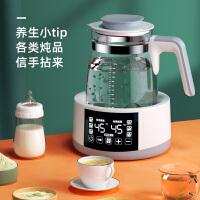 保温水壶保温壶家用大容量热水瓶不锈钢保温瓶暖水瓶水壶小型便携