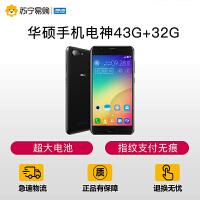 【苏宁易购】Asus/华硕 华硕手机 电神4 3G+32G 黑色 长续航 双摄拍照 移动联通电信4G手机