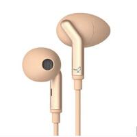 【当当自营】Libratone(小鸟音响)适用于苹果Lightning接口可调节降噪耳机 金色(每个账户只限购2台,超