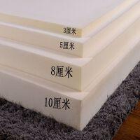 高密度加厚海绵床垫 单双人垫子 学生床垫 飘窗垫 榻榻米定做