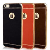 【包邮】iPhone8手机壳8plus软壳皮纹苹果7手机壳iphone7 plus保护套iphone7硅胶套iphon
