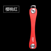钥匙扣男女定制刻字钥匙链钥匙收纳器礼品