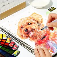 儿童学生初学者水彩画颜料自来水画笔套装透明水彩颜料绘画便携水粉分装 扇形24色36色固体水彩颜料套装