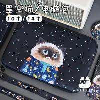 20180628112011828MOO星空睡衣猫苹果mac笔记本air13寸14寸15寸ipad手拿电脑内胆包 其它
