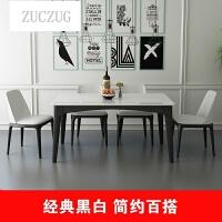 ZUCZUG大理石餐桌椅组合 北欧简约小户型定制家具 长方形实木餐桌子饭桌