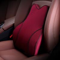 汽车腰靠垫腰枕靠背腰垫车用座椅记忆棉四季头枕腰靠套装SN4615