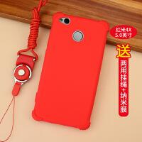 红米note4x手机壳女款4x硅胶防摔redmi7全包软壳男士note7新潮pro
