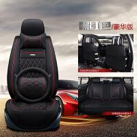 东风风光580/370/330/330s/360七座专用汽车坐垫全包四季通用座套