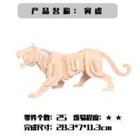 ?儿童木质拼图3d立体模型动物恐龙拼装拼插木头积木制玩具?