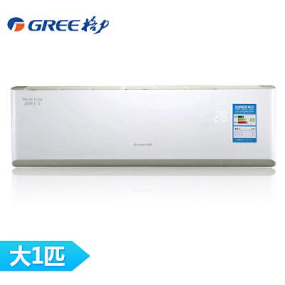 格力 冷静王Ⅱ变频KFR-26GW/(26583)FNAa-A2 大1匹冷静王大1匹变频 送加湿器 门垫 售后清洗卡