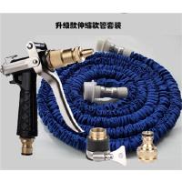 高压洗车水管水枪喷头刷汽车用软管浇花家用防压管子SN6653 注水30米套装 毛巾 收纳袋