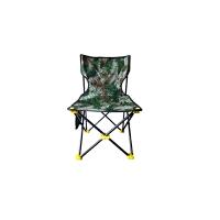 钓椅钓鱼椅可折叠台钓椅便携钓鱼凳子渔具垂钓用品座椅户外折叠椅 绿色