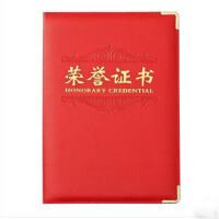 晨光 尊爵系列PU荣誉证书 奖状证书 6k/8k/12k/ ASC99310系列