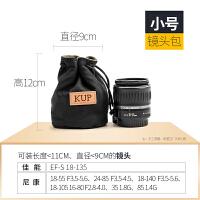单反相机镜头保护套包防水 腰包佳能镜头袋 收纳包镜头套桶镜头筒