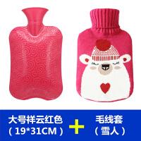 热水袋注水暖宫暖手宝灌水充水加厚防爆冲水大小号暖水袋送毛绒套